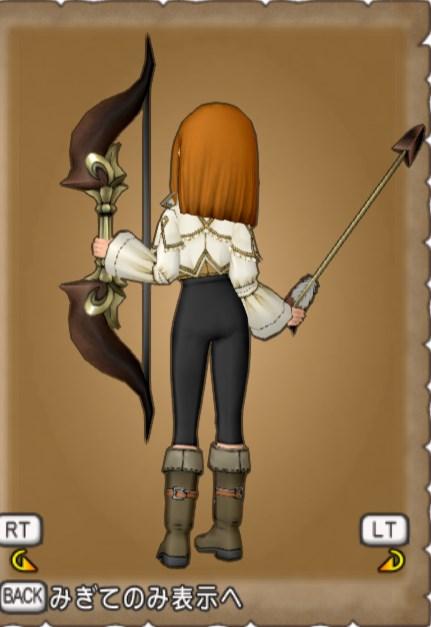 イルミンズールの弓