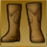 かぜのブーツ